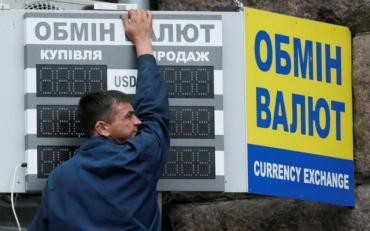 Американская валюта перешла психологический рубеж