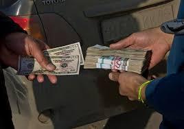 В Украине могут отменить валютные сборы
