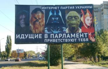 """""""Клонова"""" тухнологія показує, кого насправді бояться в Ужгороді"""