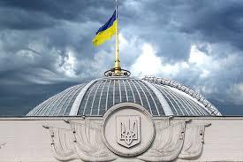 Закон был опубликован в газете Верховной Рады «Голос Украины»