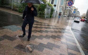 Осінь не щадить українців: чого чекати від погоди