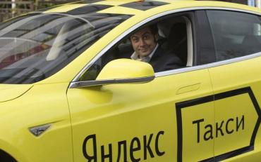 """Незважаючи на блокування, """"Яндекс.Таксі"""" відновив свою роботу"""