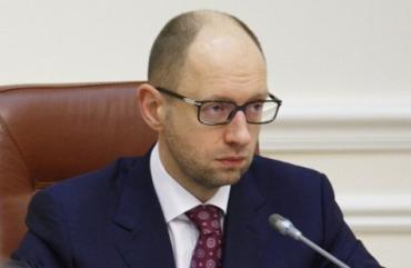 Яценюк анонсировал запуск программы энергоэффективности