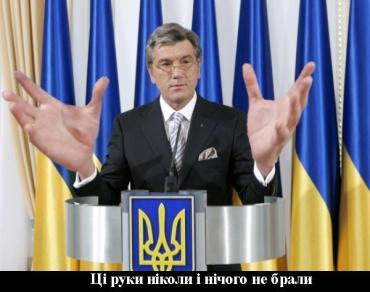 Сын тогдашнего президента хотел бесплатно получить землю, стоимостью 1 млрд грн