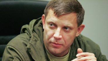 Задержали главаря ДНР Захарченко. Скоро этапируем в Киев. Это победа ребята!