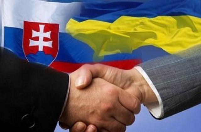 Словакия пабота бесплатное образование в восточное европе