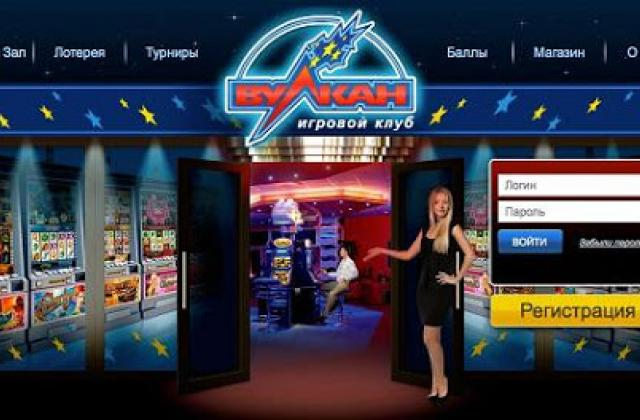 игровых аппаратах интернет казино на поиск