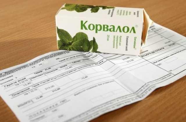 Нацкомиссия потарифам пояснила «рекомендованый платеж» вквитанциях загаз