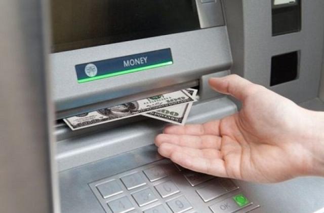 """Картинки по запросу """"Банк, пункт обміну валюти або електронний обмін валют?"""""""