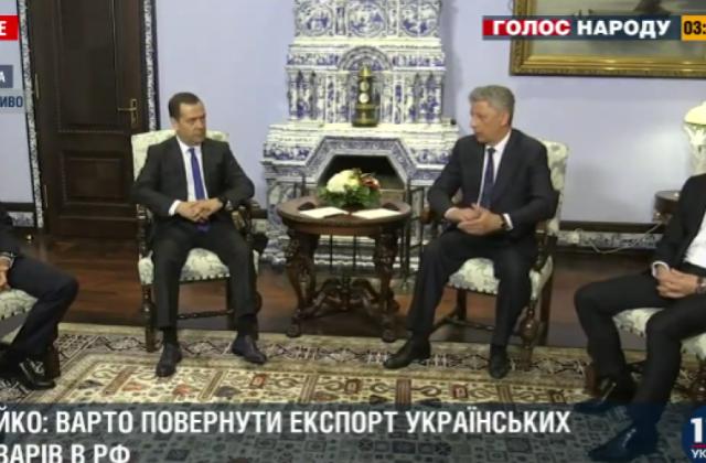 Медведчук иБойко встретились спремьер-министромРФ иглавой Газпрома