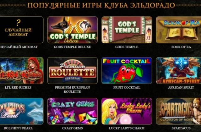 Как выиграть в интернете в игровые автоматы скачать эмулятор игровые автоматы бесплатно обезьяна