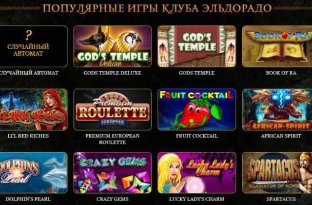 Играть игровые автоматы игру king kong