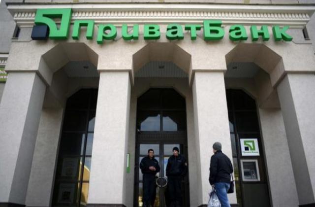Набсовет «Приватбанка» назначил надолжность председателя правления Петра Крумханзла
