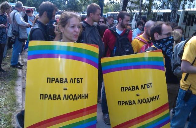 Гомосексуалисты в украине
