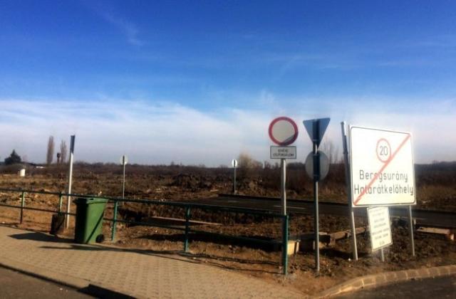 ЕСзакрывает модификацию  таможенных  пунктов назападе Украинского государства