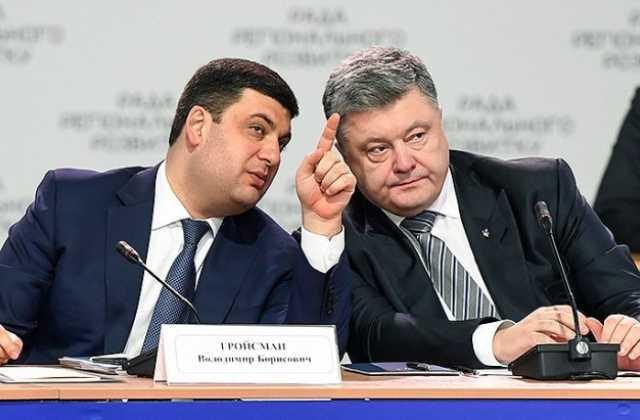 Закарпатье посетят президент и премьер министр Украины