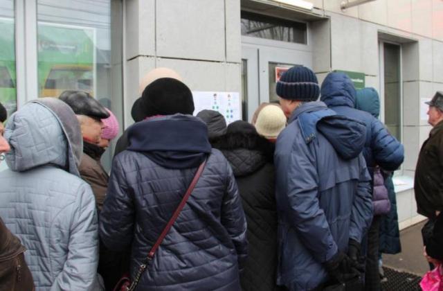 Два крупнейших банка Украины перейдут кновым собственникам
