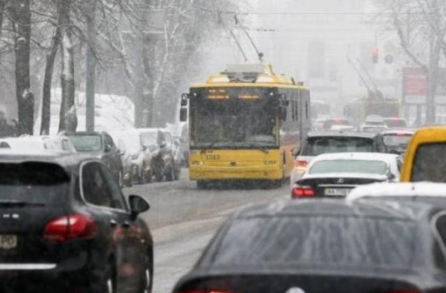 Из-за дорожно-траспортного происшествия вОдесской области погибли три человека