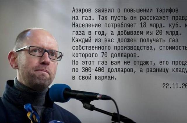 """""""Ми будемо свідками нового явища в Україні - такого, як політичний цинізм"""", - Гройсман на відкритті сесії ВР - Цензор.НЕТ 8149"""