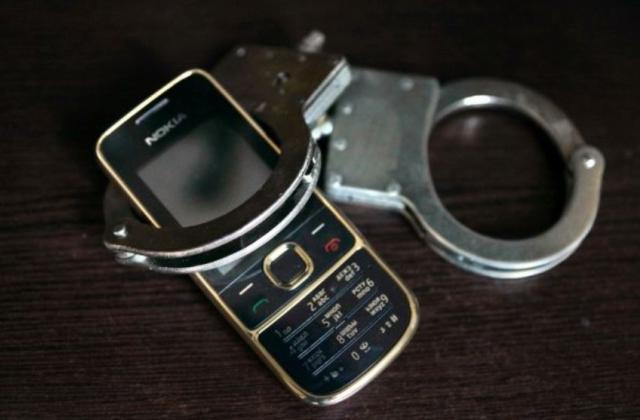"""Результат пошуку зображень за запитом """"крадіжка телефону"""""""