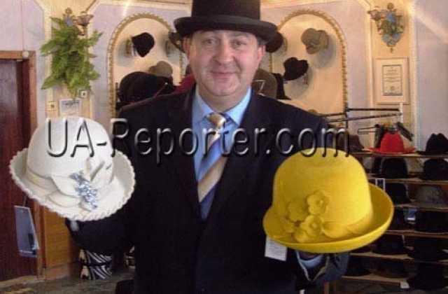 Європейську моду на капелюшки диктують закарпатські фетровики (фото ... edeaccbd20353