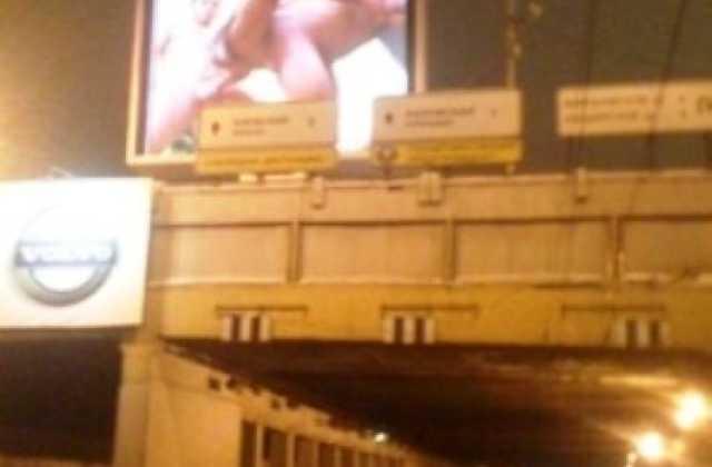 Порно ролик на экране в москве