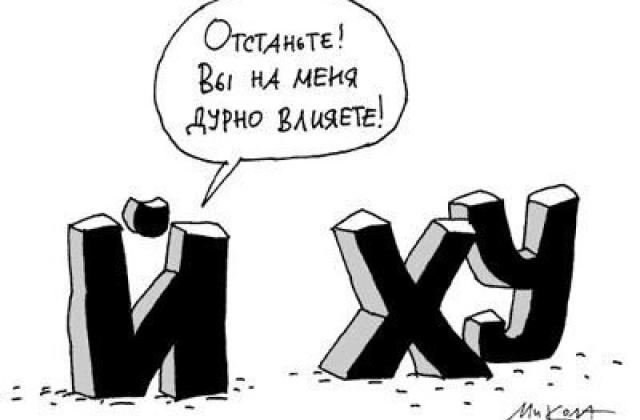 """Терористи """"ЛДНР"""" не зможуть обиратися в Раду, - Пристайко - Цензор.НЕТ 4229"""