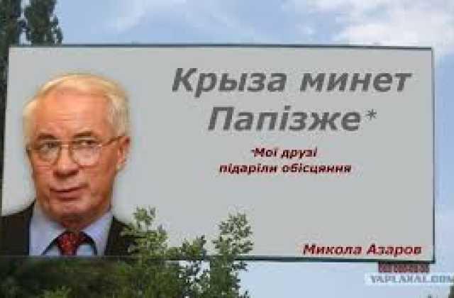 """Разумков возглавил партию """"Слуга народа"""" - Цензор.НЕТ 794"""