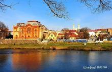 Ужгород, Филармония