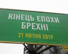 21 апреля конец эпохи жадности и бедности ! Не проспи свой шанс!